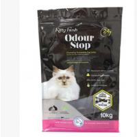 【宠物食品包装袋】供应 精品猫粮包装袋 拉链袋 可免版费