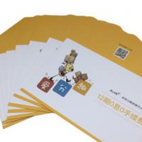 彩色特种纸信封 商务各型号信封批发 异形信封 来图定做 量大价优