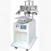 供应YLS-3040-2平升式双工位转台丝印机 宇龙特制机
