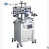丝印机 宇龙 YLS-3040X平升式平面丝印机 厂家直销