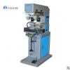 双色移印机 宇龙 YYC-125-100 自动移印机