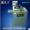 移印机 高品质油墨移印机 数字打码机 打印生产日期 电动移印机