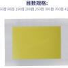 上海附近丝印网版渐变网版精密网版网版定制制作加工进口丝印网版