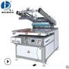 厂家直销经济型斜臂式丝网印机 UV丝网印机 平面半自动网印机