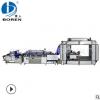 厂家直销卷装全电脑控制自动网印机 斜臂式丝网印机 UV丝网印机