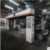 1100C型高速干式复合机 复合薄膜 纸张 铝箔等卷筒材料 厂家直销