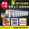 供应面包 塑料食品包装袋印刷机 3电机8色凹版印刷机 彩印机