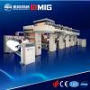 [美格机械] 装饰纸自动凹版印刷机 厂家定制