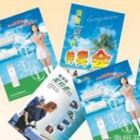 157克A4企业宣传彩单页dm产品说明书上海厂家定制做作彩印刷设计