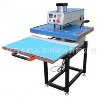 烫画机 热转印机器 烫标机 热升华转印机 T恤转印