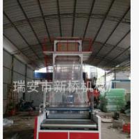 《厂家直销) PE农用地膜吹膜机生产设备 1600型塑料薄膜生产设备