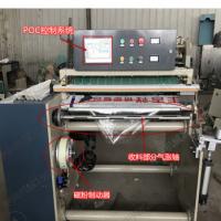 厂家直销大卷分小卷复卷机自动收放料分切机多功能贴合分条分切机