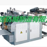 厂家供应温州嘉旭双线双层一出二热封热切制袋机DFR-700