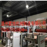 嘉旭出售多次试验新版电脑jx-4800四色冥币印刷机