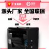 数码印花机万能UV平板打印机服装数码直喷印花机工厂厂家直销