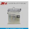 厂家直销曲面丝印机定制丝印机精密丝印机伺服电机丝印机