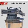 电动式半自动丝印机 复合板专用丝印机 大型丝印机
