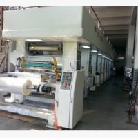 HXY-81050D全自动八色BOPP等材料食品医药洗护用品包装凹版印刷机
