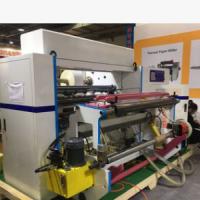 自动上料自动切一米三纸张、薄膜多功能高速分切复卷机