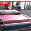 600*1700型热转印机高品质毛毯 带停电保护毛毯功能印刷设备批发