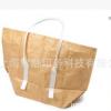 撕不烂杜邦纸袋特卫强纸袋防水纸袋特卫强袋1443r tyvek纸袋印刷