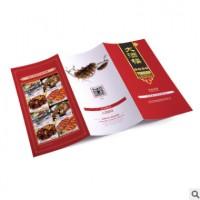 上海厂家定制产品说明书印刷彩页广告对折页三折页宣传单制作