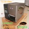 条码打印机TSC TTP-344m pro不干胶条码 高速精准 厂家直销