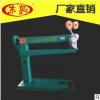 厂家直销 1400型钉箱机 纸箱钉箱机 手动 纸箱生产设备机器