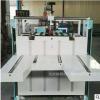 厂家直销 专业生产纸箱机械 半自动粘箱机 纸包装机械机子 粘箱机