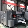 厂家直销 纸箱机械 360*2600中速双色圆压圆模切机包装机械模切