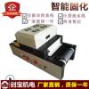 电子塑胶产品涂料紫外线干燥固化机桌面式UV小型输送式UV胶固化机