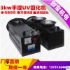 3KW500mm紫外线UV固化机手提式小型UV机便携式手提UV油墨固化机