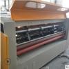 供应纸箱设备2000型薄刀分纸压线机 薄刀压线机纸箱设备