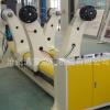 厂家生产 瓦楞纸板生产线 纸箱机械纸箱机器纸板生产设备