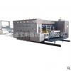 厂家专业生产 纸箱印刷机 高速印刷机 出口品质 证书齐全