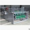 厂家生产各种粘箱机 全自动 半自动粘箱机 半自动压合式粘箱机