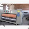 厂家专业生产高速印刷模切成型机,纸包装机械,纸箱包装设备。