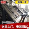 全自动裱纸机厂家供应 贴面覆面机 高速吸附吸裱纸机