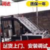 厂家供应 半自动升降裱纸机 高架贴面机升降纸高台