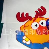 上海奉贤南桥厂家丝网印刷透明PVC片【质优价廉】