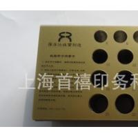 上海奉贤厂家印刷生产PVC手指尺寸卡【优】
