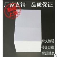 通用电子热敏面单100*180 三层空白面单 500张/卷
