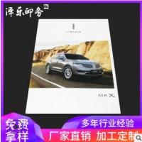 彩色企业画册宣传图册目录册商务印刷设计 企业宣传画册厂家定制