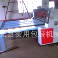 供应2500型四联模切机 纸箱机械 轮转式开槽机 模切式三用机