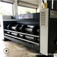 供应链条半自动双色水墨印刷开槽模切成型机 纸箱生产包装机械