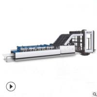 东光海瑞宝生产1600全自动贴面机 裱纸机