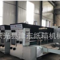 现货供应2500型双色水墨印刷开槽机、双色开槽、印刷机、水印机