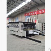 供应纸箱机械,全自动水墨印刷机