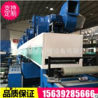 胶带机 胶带立式分切机 透明胶带生产机械设备 耐用
