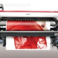 热转印1.9米宽岗石渗墨热转印专用写真机PU膜热转印纸打印机窗帘